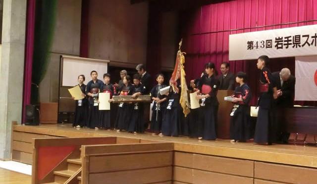 平成28年度 第43回岩手県スポーツ少年団剣道大会の結果について
