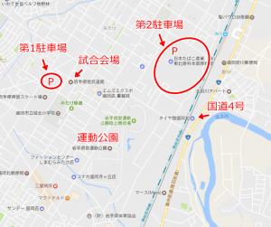 臨時駐車場地図(周辺)