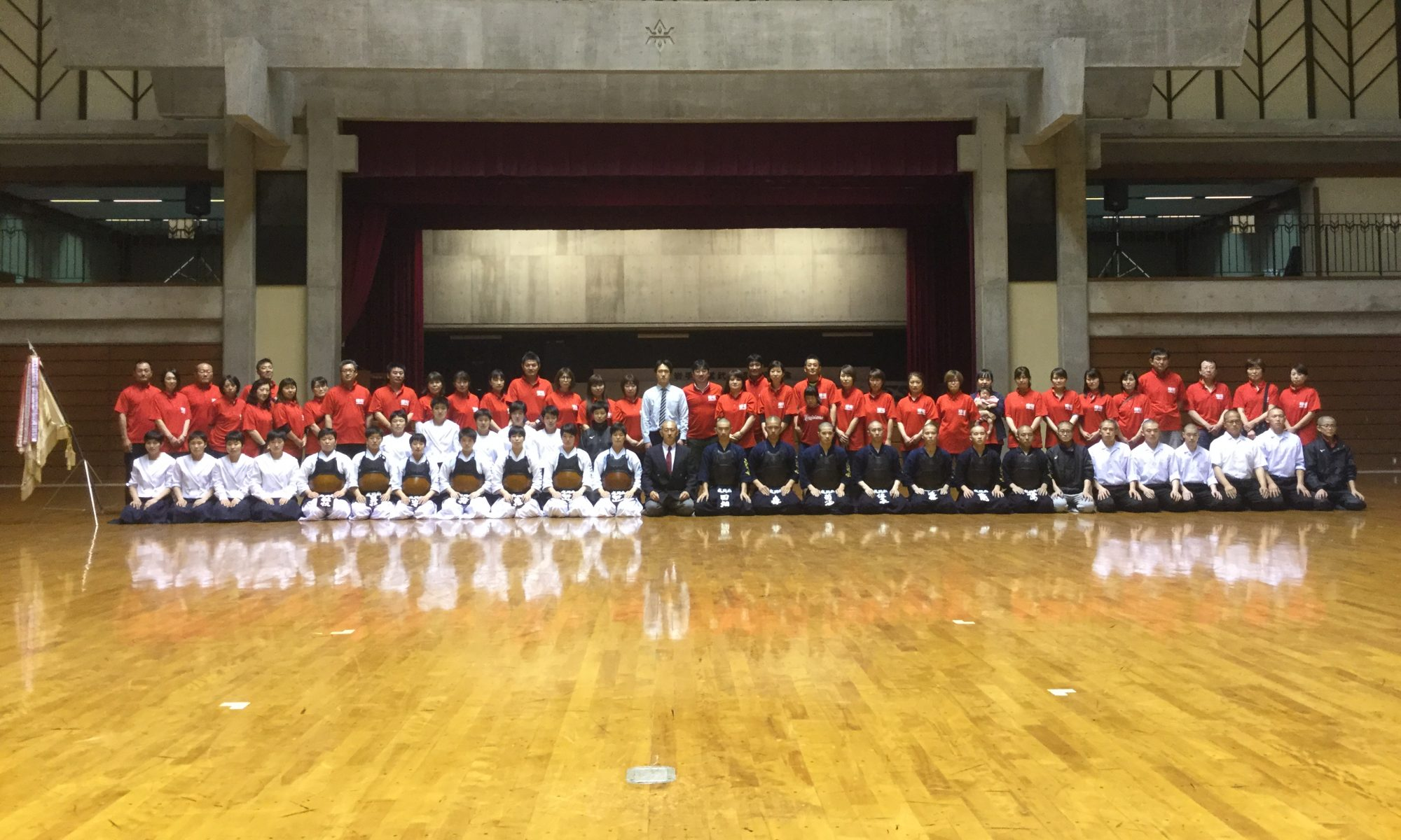 Morioka-MInami-Kendo-Team