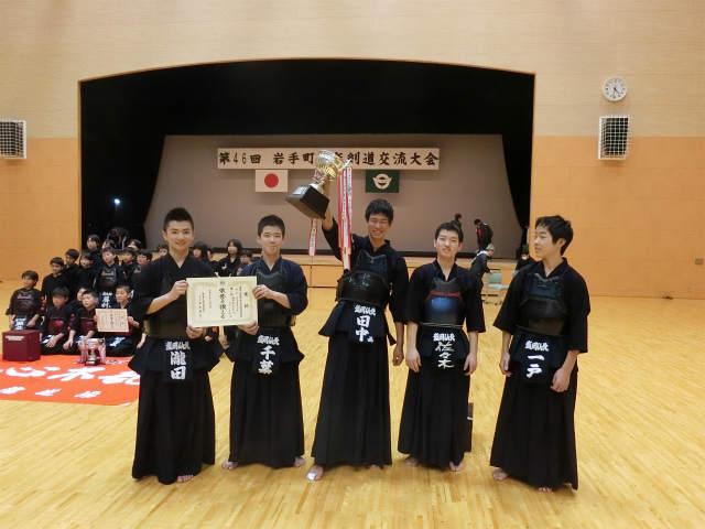 大会結果「岩手町少年剣道交流大会」