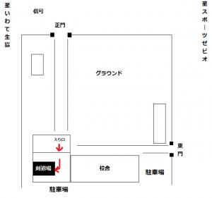 kendoujou_map
