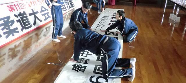 奉仕活動「2月7日(土)」