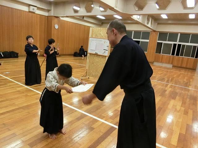 秋季級審査「9月26日(土)」