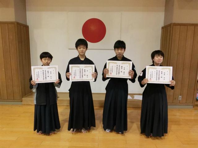 剣道1級審査
