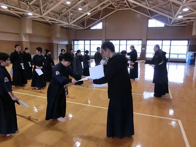 剣道一級審査「2月20日(土)」
