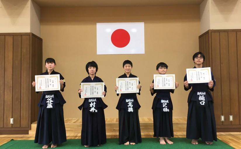 剣道1級審査「2月15日(土)」